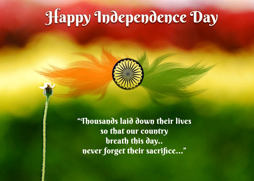 15th August Independence Day SMS