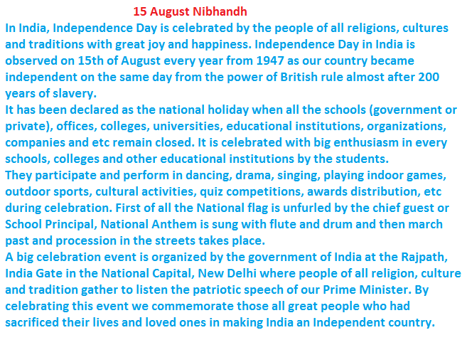 th independence day  august short essay nibandh lines in hindi  th independence day essay for kids