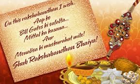 Best Happy Raksha Bandhan Quotes