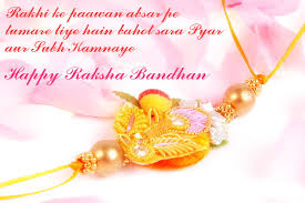Best Raksha Bandhan Quotes