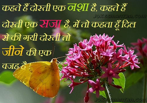 Friendship Day Quotes For Best Friend Girls Boys Teens ...