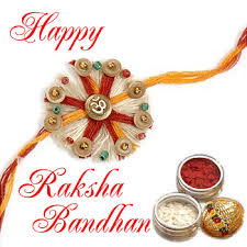 HAPPY RAKHI 2016 PICTURES