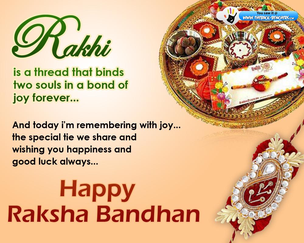 Happy Rakhi Pics