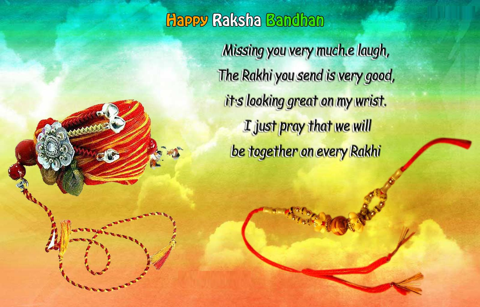 Raksha bandhan pictures images wallpaper hd photos happy raksha happy raksha bandhan hd pictures with messages kristyandbryce Image collections