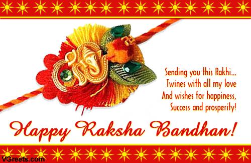 Happy Raksha Bandhan Messages Quotes