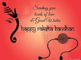 Happy Raksha Bandhan Quotes in English