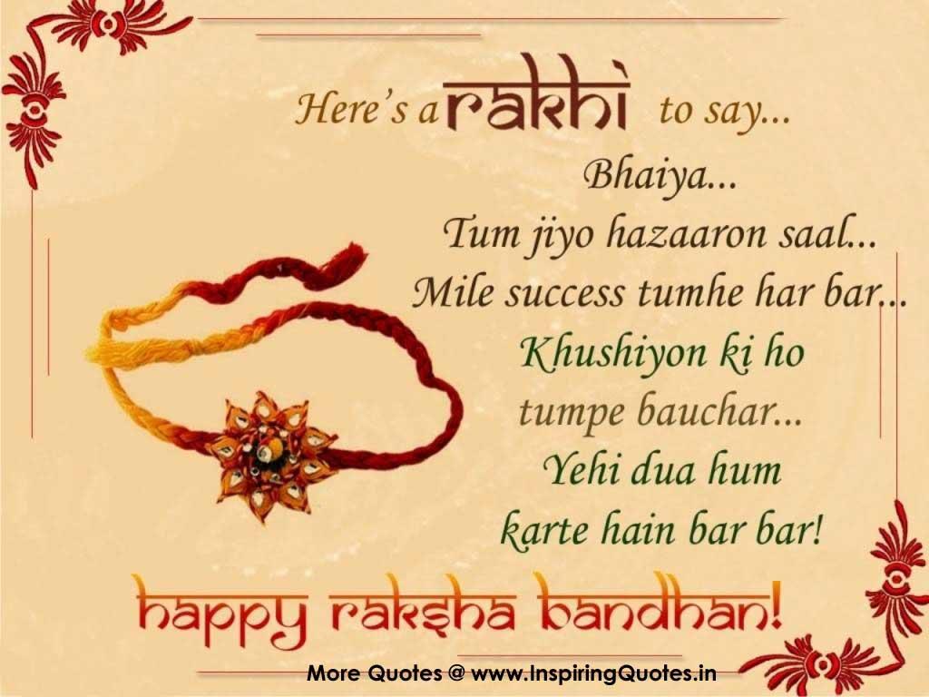Happy Raksha Bandhan Saying Quotes