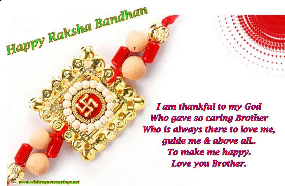 Happy Raksha Bandhan Wishes for Facebook
