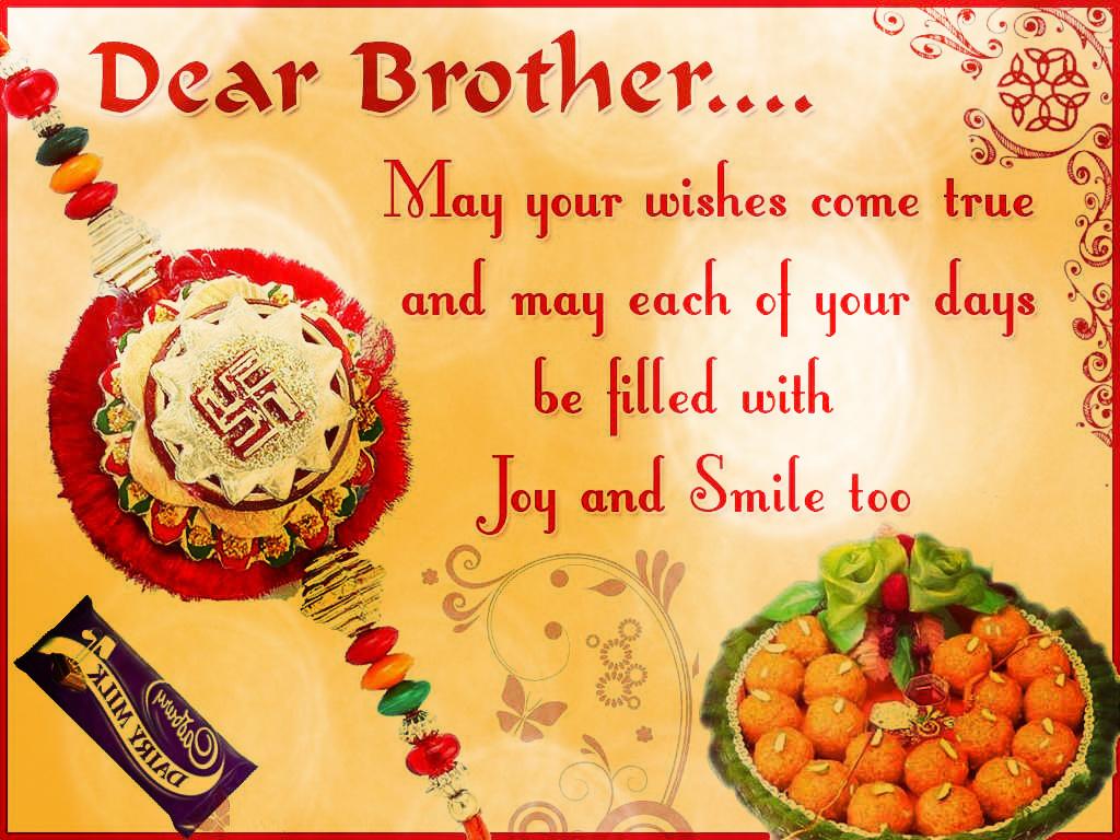 Raksha Bandhan Greetings Wishes