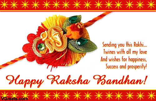 happy raksha bandhan wishes in hindi