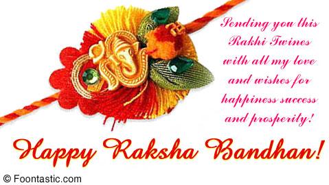 Raksha Bandhan Pictures Free
