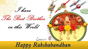 happy raksha bandhan brother wishes