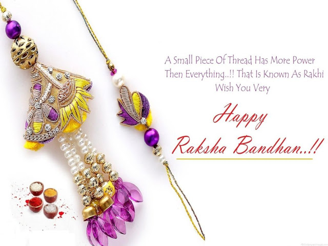 raksha bandhan msg for brother