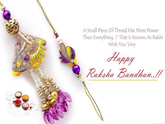 raksha bandhan msg for brother
