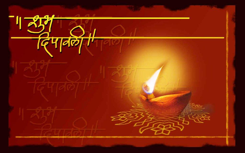 Choti Diwali 2016 Greeting Cards