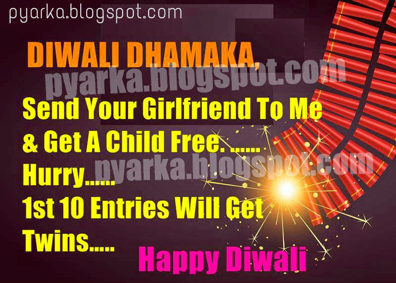 Diwali funny Status for Facebook