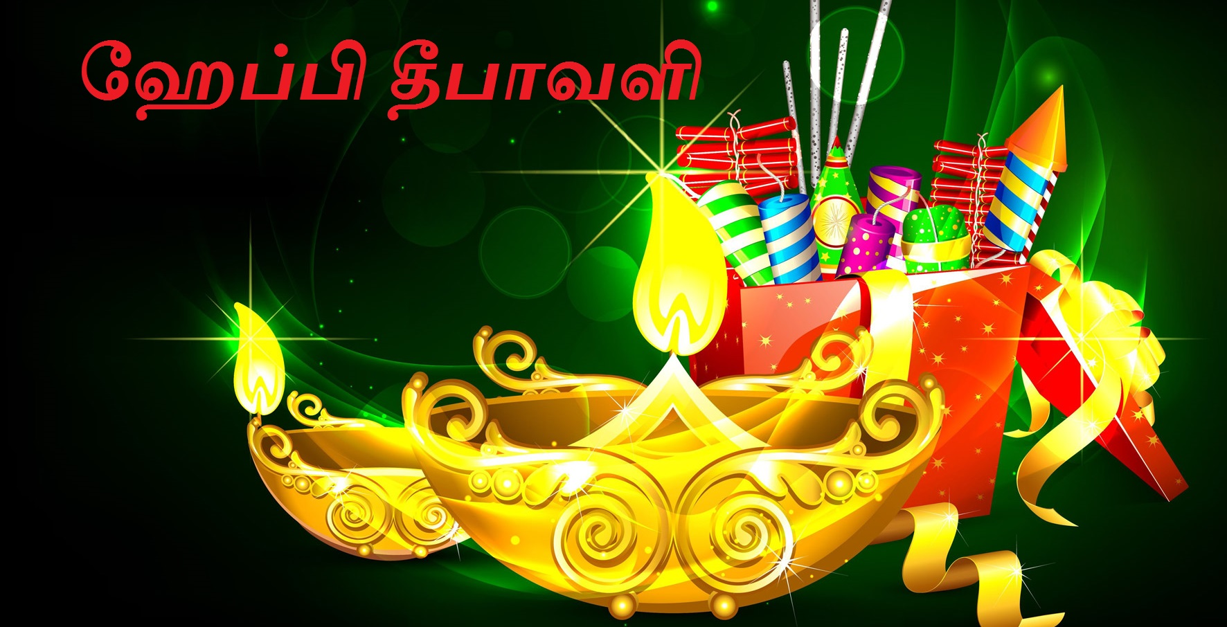 Diwali Messages in Tamil