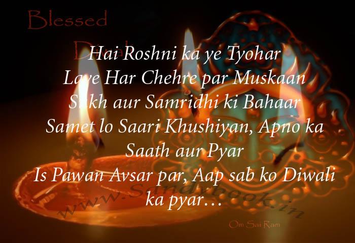 Happy Diwali Status for Whatsapp Facebook 2017 in Hindi English