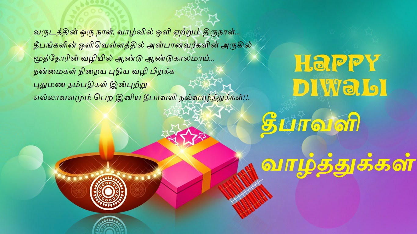 happy diwali messages for friends diwali text messages in hindi  diwali text messages in tamil