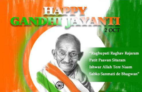 Famous Gandhi Jayanti Inspirational Quotes