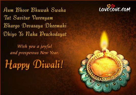 Happy Choti Diwali Greeting Cards