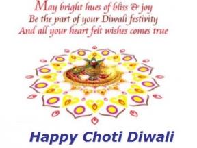 Happy Choti Diwali Greetings
