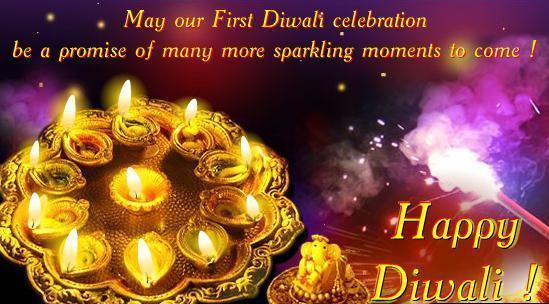 Happy Choti Diwali Pictures HD