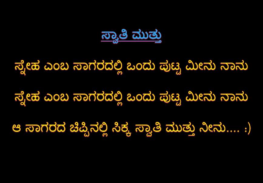 Happy Deepavali Messages in Kannada