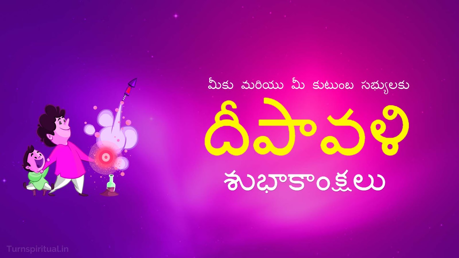 Happy Deepawali Wishes in Telugu