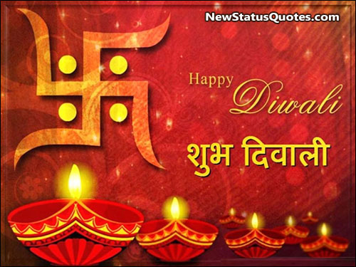 Happy Diwali Status for Facebook