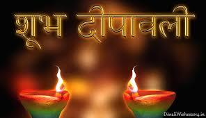 happy diwali whatsapp dp