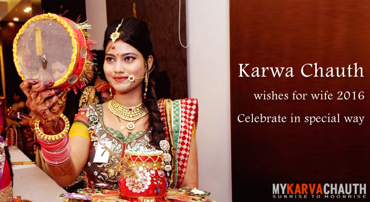 Karva Chauth Images 2016 for Wife