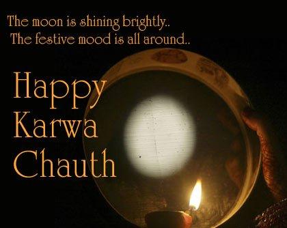 Karwa Chauth Chand Images