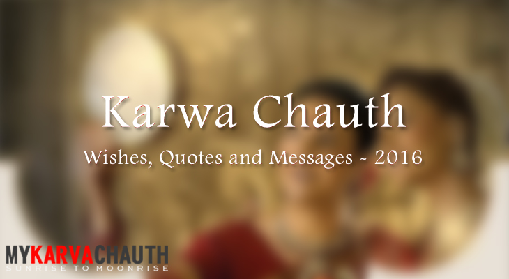 SMS for Karva Chauth