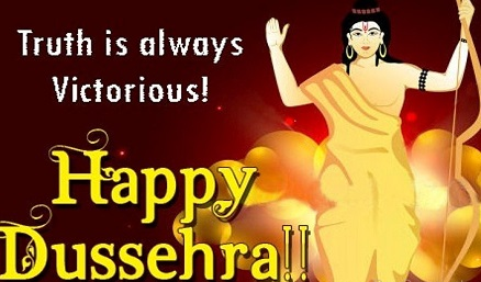 Vijayadashami Wallpaper Free Download
