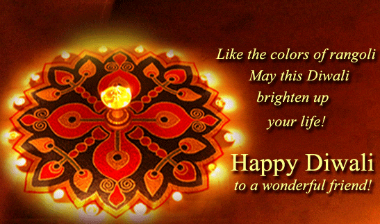 Deepavali Images with Rangoli Design