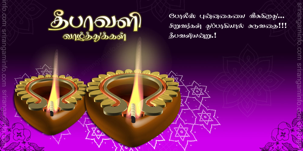 Deepavali Wishes in Kannada