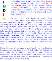 gandhi jayanti speech in english