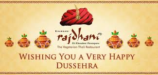 Greeting Cars Happy Dussehra