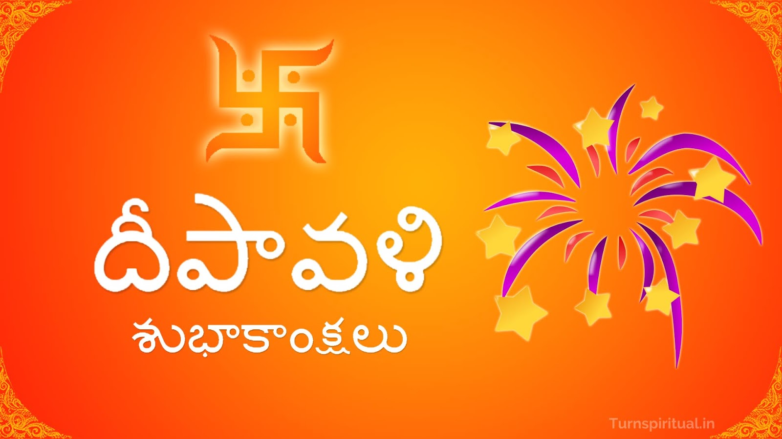 Best Happy Diwali Greetings Messages Images Quotes In Hindi English