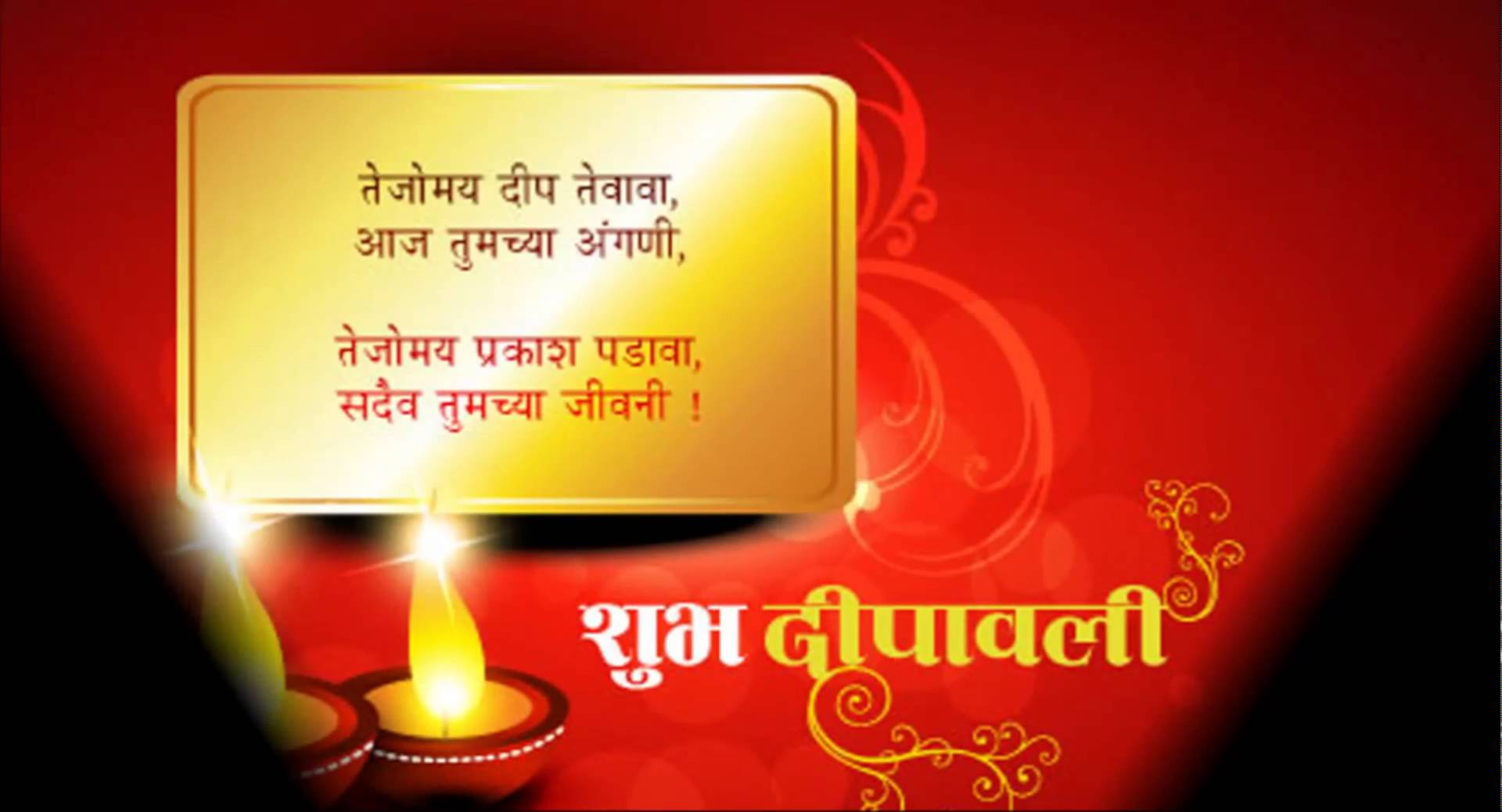 Happy Diwali Marathi Greetings
