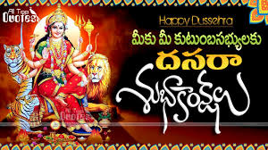 happy dussehra messages in telugu