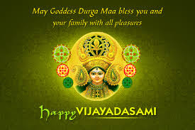 Vijaya Dashami Greetings Card