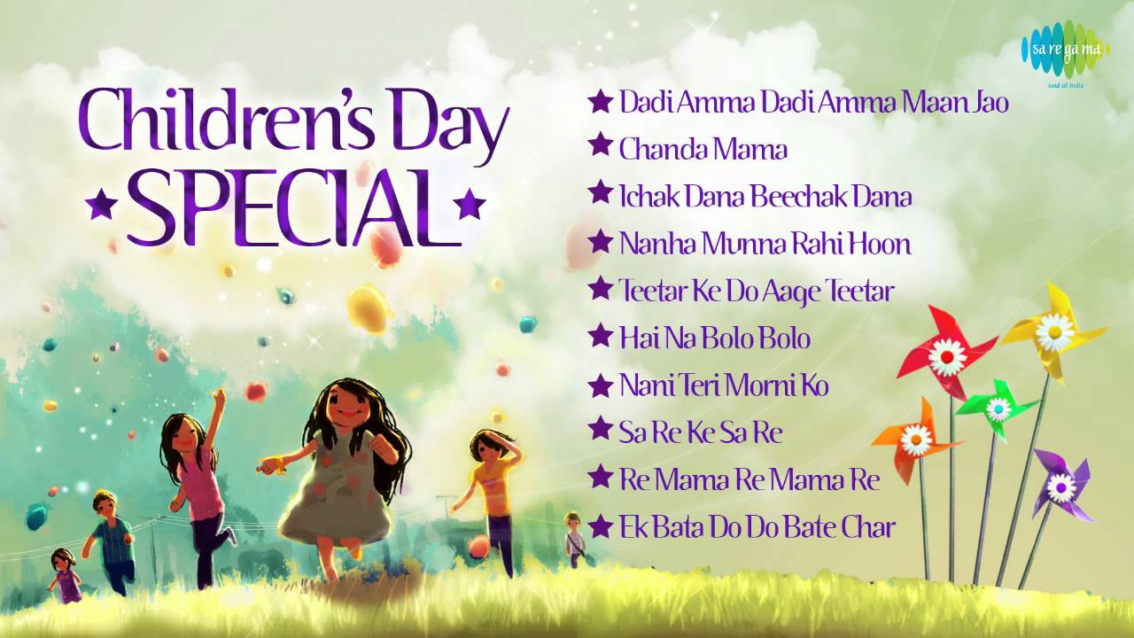 Happy Childrens Day Speeches