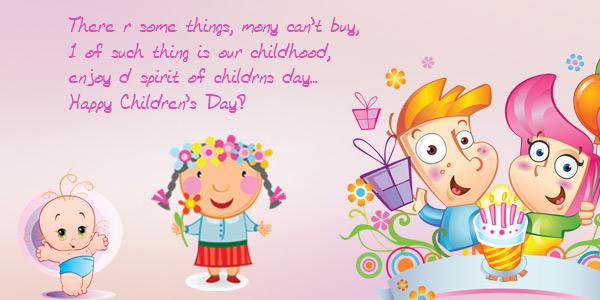 childrens day whatsapp status