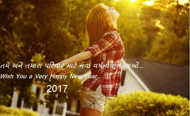 Happy New Year Quotes In Gujarati 74
