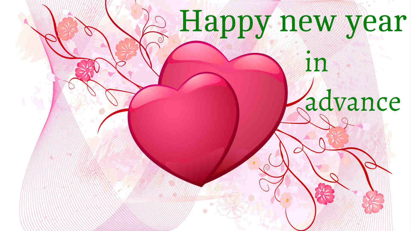 Happy New Year 2017 Images in Advance