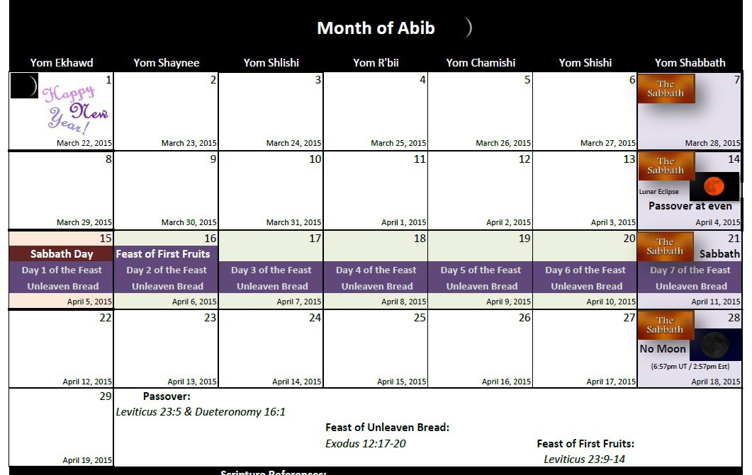 Free Jewish Calendar Template