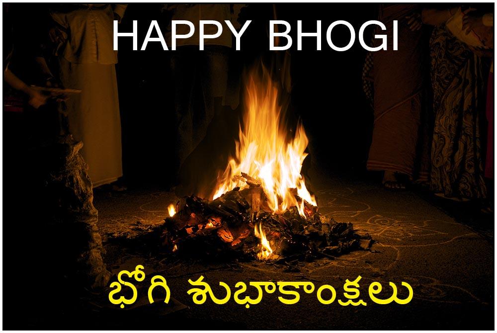 Happy Bhogi Image