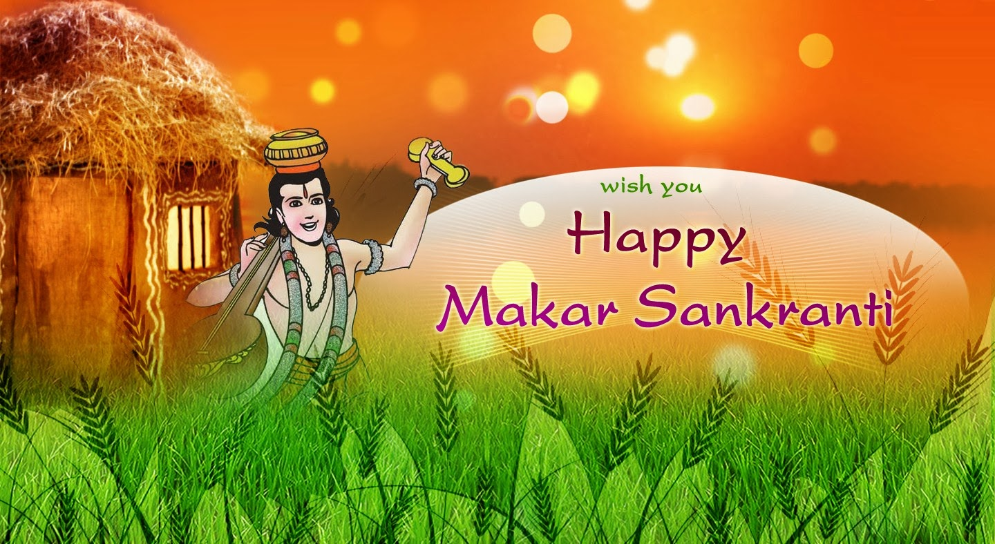 Happy Makar Sankranti Images 2017